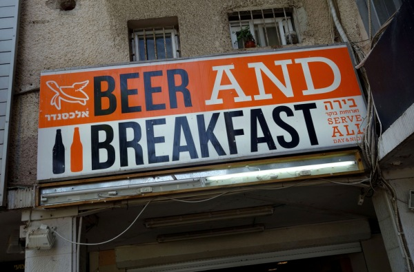 beer-and-breakfast-monday